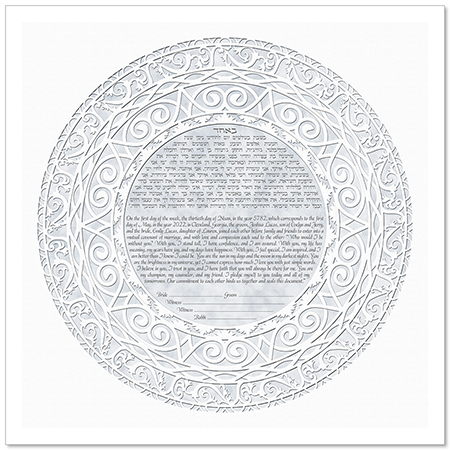 Thou Art Mine II  Ketubah by Micah Parker