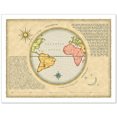 To the Ends of the Earth II  Ketubah by Micah Parker