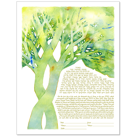 Tree of Life - Delight  Ketubah by Claire Carter