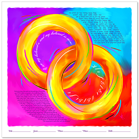 Two Rings  Ketubah by Micah Parker