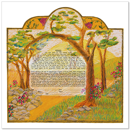 Whither Thou Goest  Ketubah by Jessica Fine