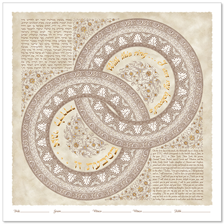 With This Gold Ring  Ketubah by Micah Parker