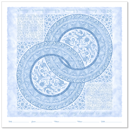 With This Ring - Sky  Ketubah by Micah Parker