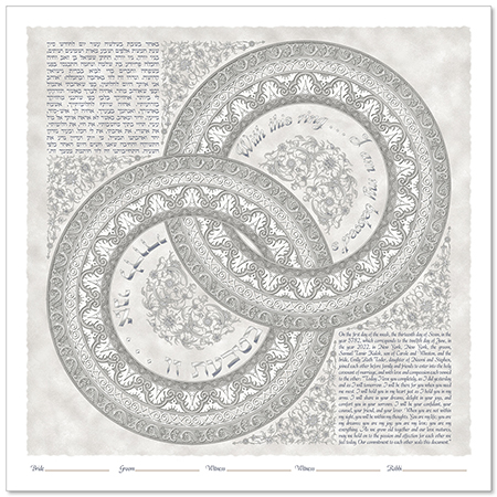 With This Silver Ring  Ketubah by Micah Parker