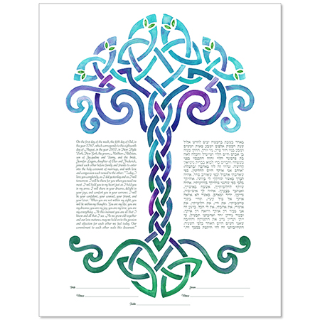 Woven Tree of Life - Winter  Ketubah by Claire Carter