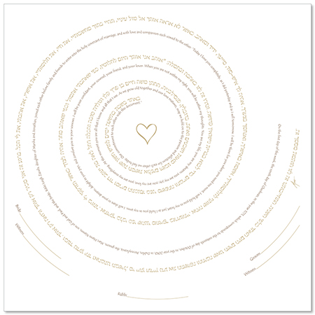 Wrapped Around Your Heart II  Ketubah by Micah Parker