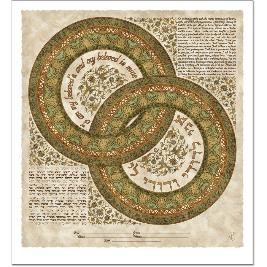 ...and My Beloved Is Mine II Ketubah by Micah Parker.