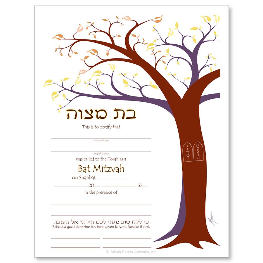 Jewish Life-Cycle Certificates - Bar and Bat Mitzvah ...