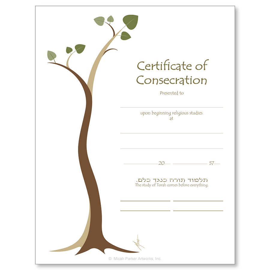 Consecration Jewish Life Cycle Certificate
