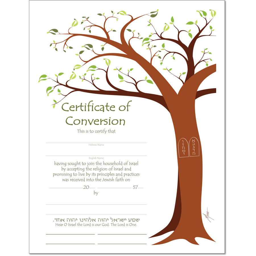Conversion Jewish Life Cycle Certificate
