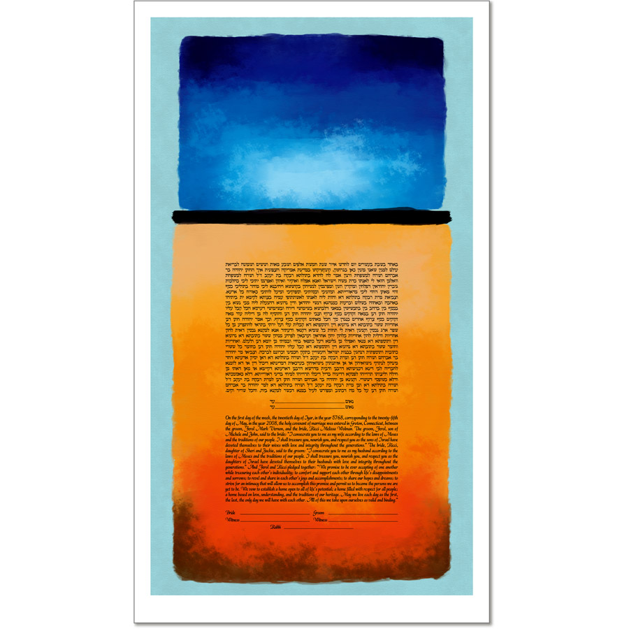 Fire and Ice Ketubah by Doris Katz.
