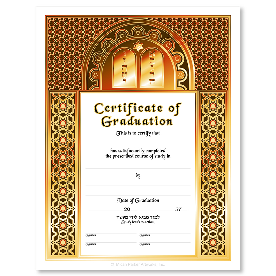 Jewish Life Cycle Certificates Bar And Bat Mitzvah Confirmation