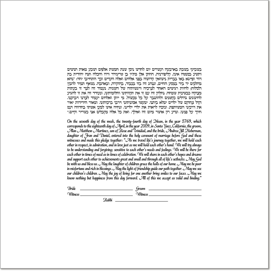 Paint Your Own - Square Ketubah.
