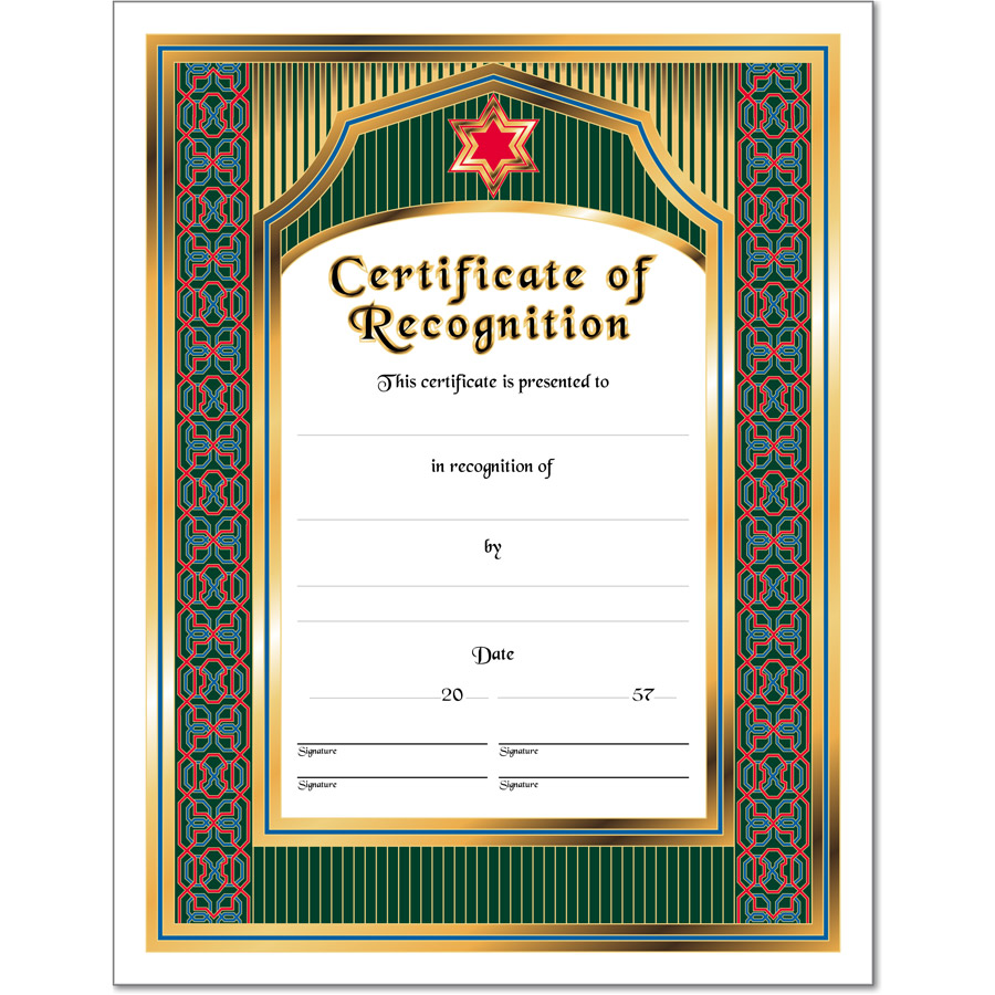 Sample wording for certificate of appreciation birthday invitation jewish life cycle certificates bar and bat mitzvah confirmation recognition e jewishcertificatephp sample wording for certificate of appreciation xflitez Image collections