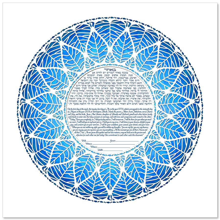 Ring of Life III Ketubah by Micah Parker.