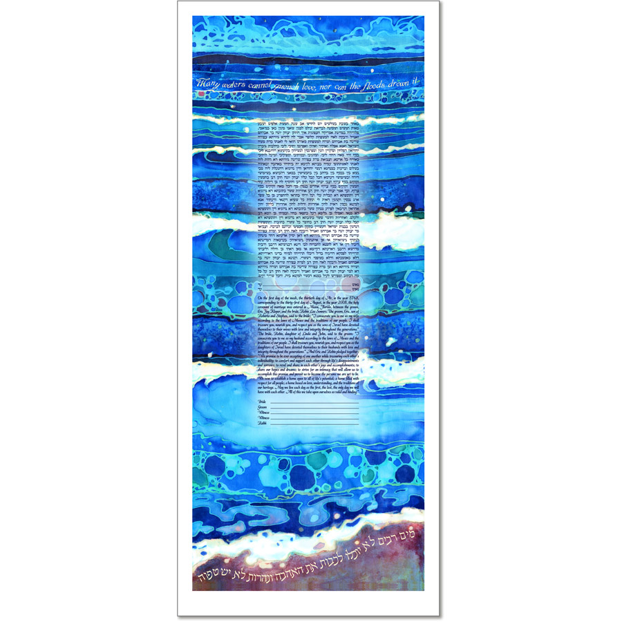 Sea of Love Ketubah by Claire Carter.