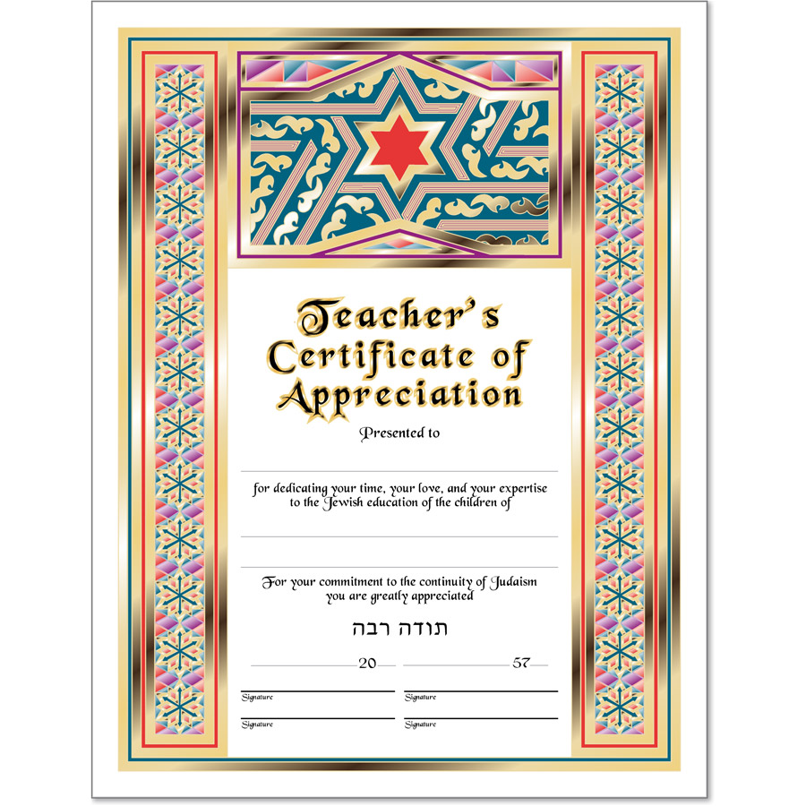 Jewish LifeCycle Certificates Bar and Bat Mitzvah Confirmation – Appreciation Certificates Wording