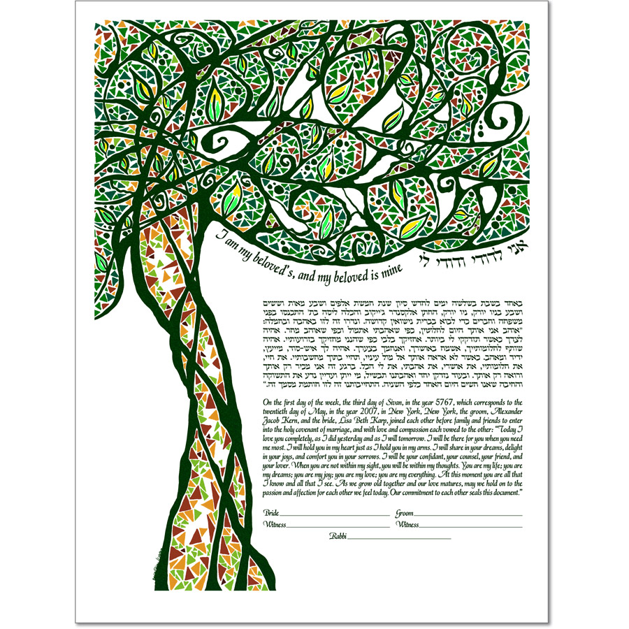 MP Artworks Art For Love amp Life Tribal Tree III Ketubah Standard