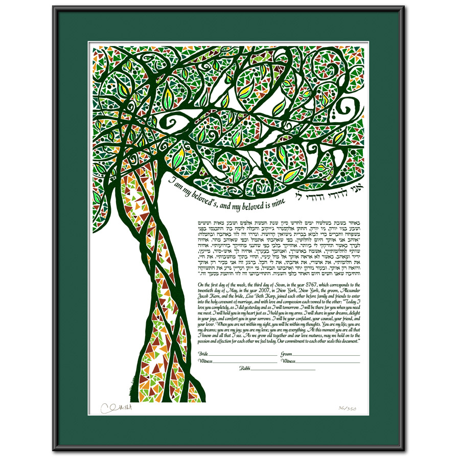 Tribal Tree Of Life: Art For Love & Life