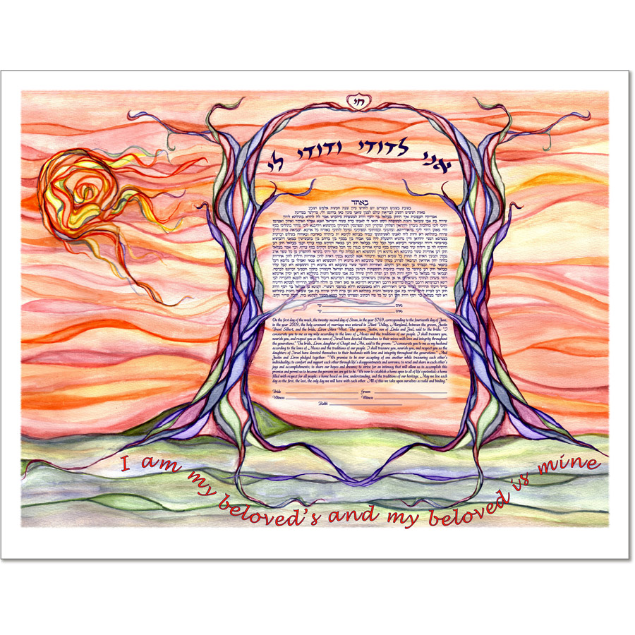 When We First Met Ketubah by Eve Rosin.