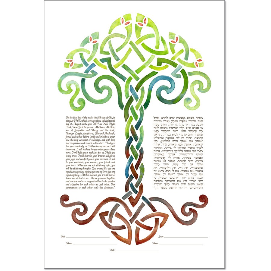 Woven Tree of Life - Summer Ketubah by Claire Carter.